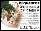 6.3万ディースクエアード DSQUARED2 ヌーディーカラーが旬顔なジュート×レザーコンビ ウェッジソールサンダル バックストラップ 厚底 38