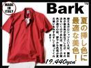 1.9万 バーク Bark 大人の余裕漂わせる1着!ロゴプレートがさり気なくも品格を漂わせる!夏に映える美色 コットンポロシャツ イタリア製 S