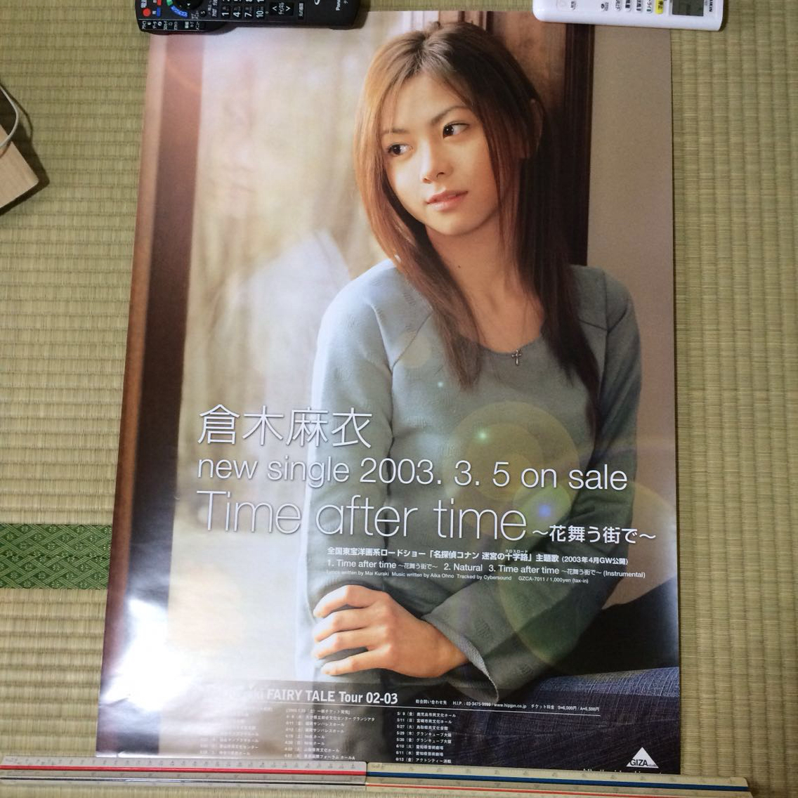 time after time 国内用★B2ポスター★倉木麻衣★シングル★名探偵コナン 花舞う街で 非売品 パック店頭販促用