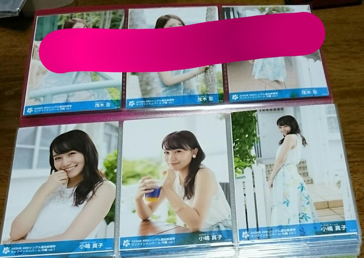 AKB48 49thシングル 選抜総選挙 ランクインメンバー in 沖縄 vol.1 小嶋真子 3種 コンプ ライブ・総選挙グッズの画像