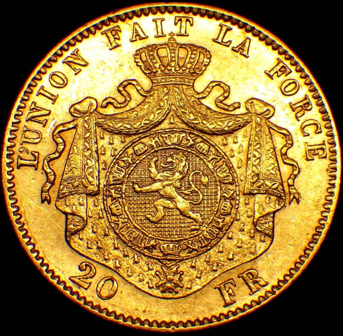 1877年 ベルギー 20フラン金貨 レオポルト2世