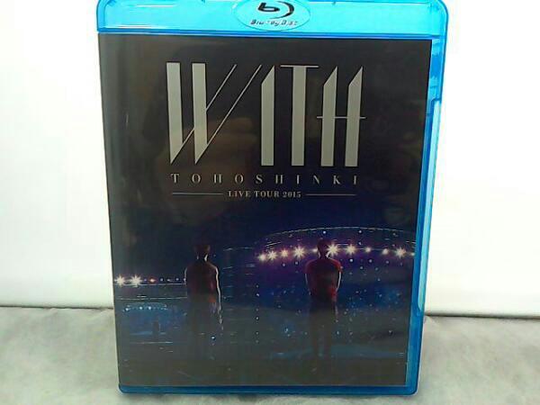 東方神起 LIVE TOUR 2015 WITH(Blu-ray) ライブグッズの画像