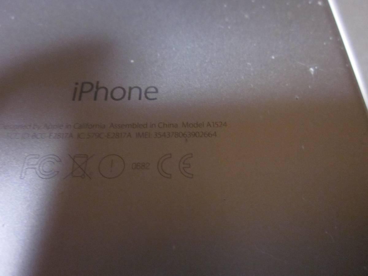 iPhone6 plus 16gb ジャンク ソフトバンク_画像3