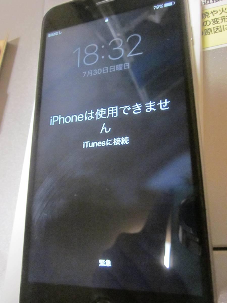 iPhone6 plus 16gb ジャンク ソフトバンク