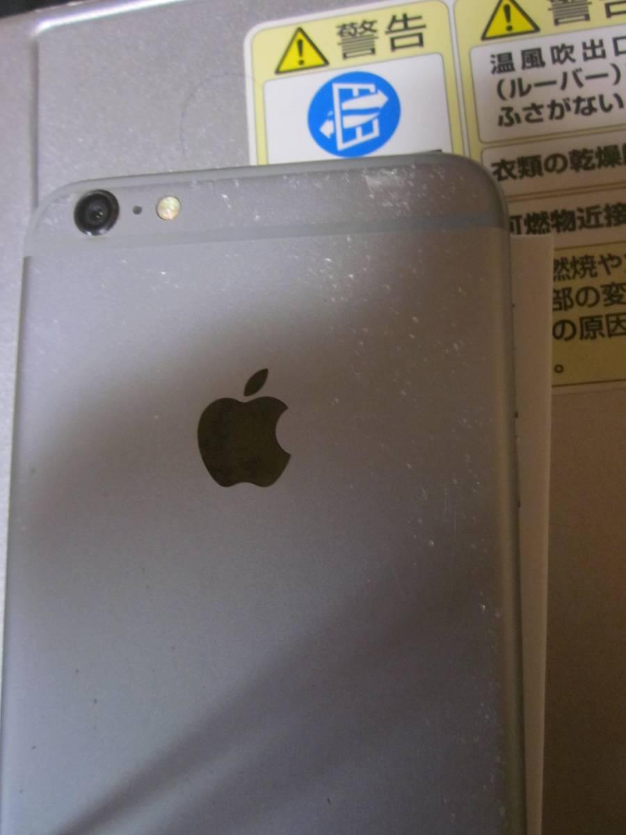 iPhone6 plus 16gb ジャンク ソフトバンク_画像2
