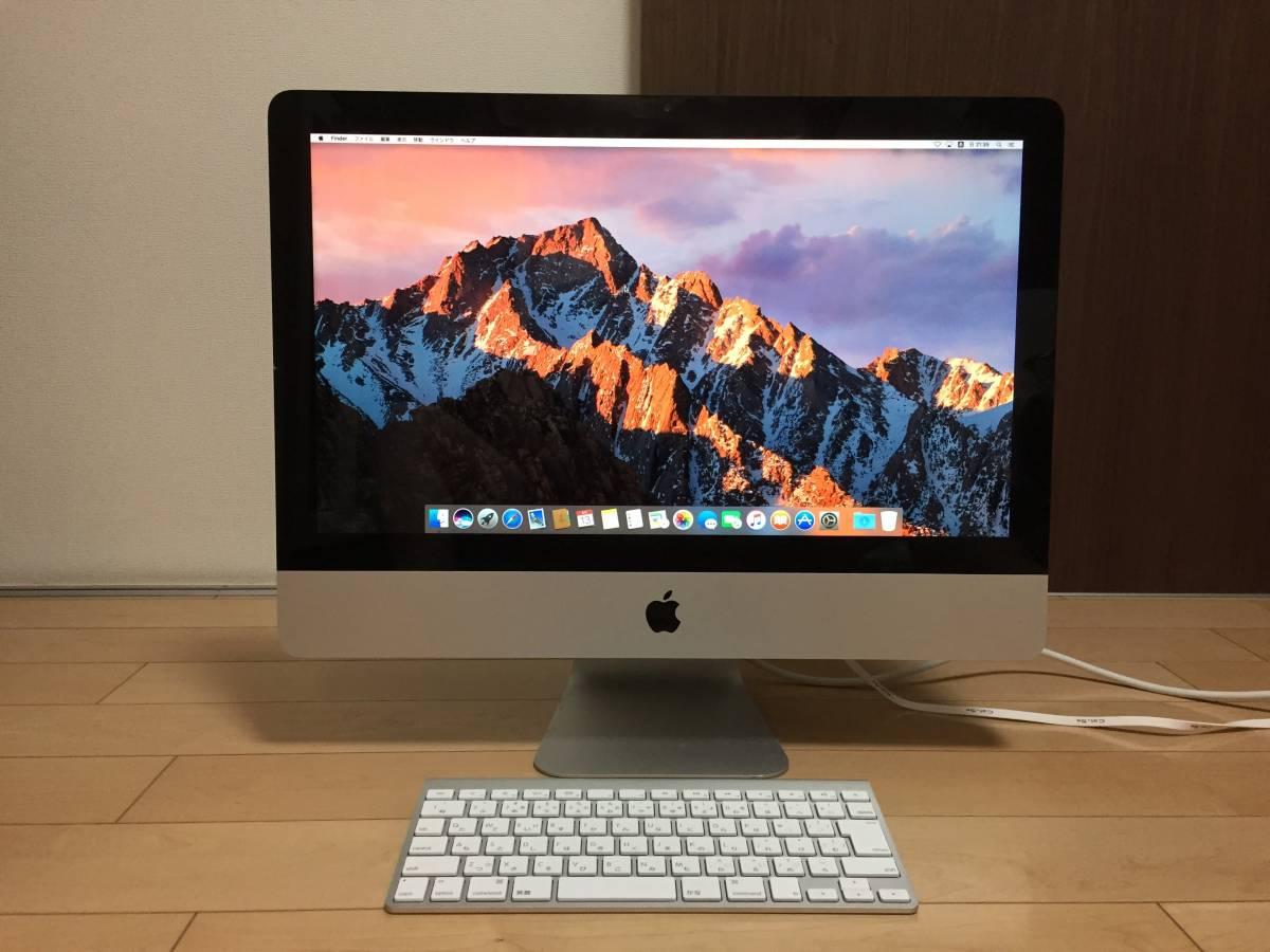 iMac 21.5-inch 2011 mid core i5 Model No:A1311