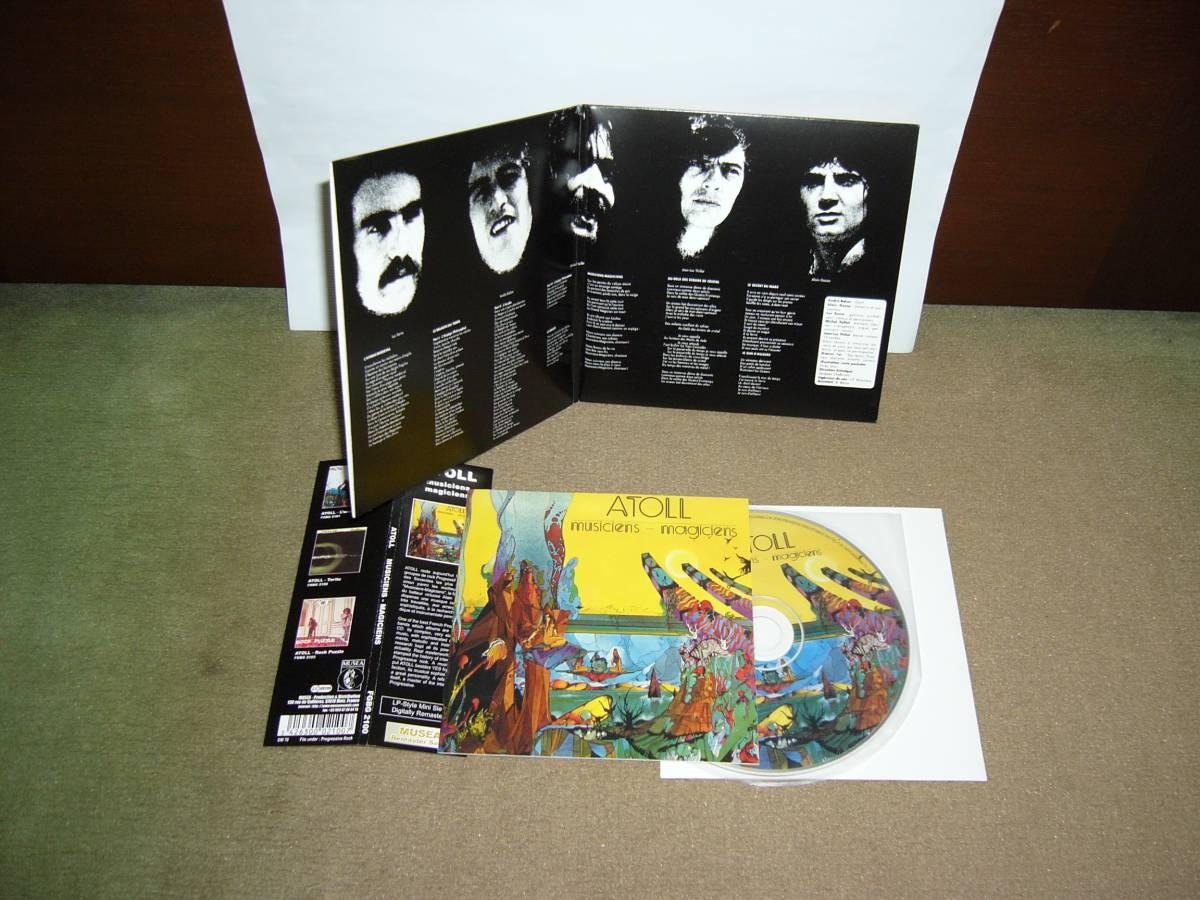 フランス・プログレシーンの名バンドAtoll 隠れ名盤1st「MusiciensーMagicians」 旧リマスター紙ジャケット仕様限定盤 輸入盤中古。_盤共に非常に状態の良い中古でございます。