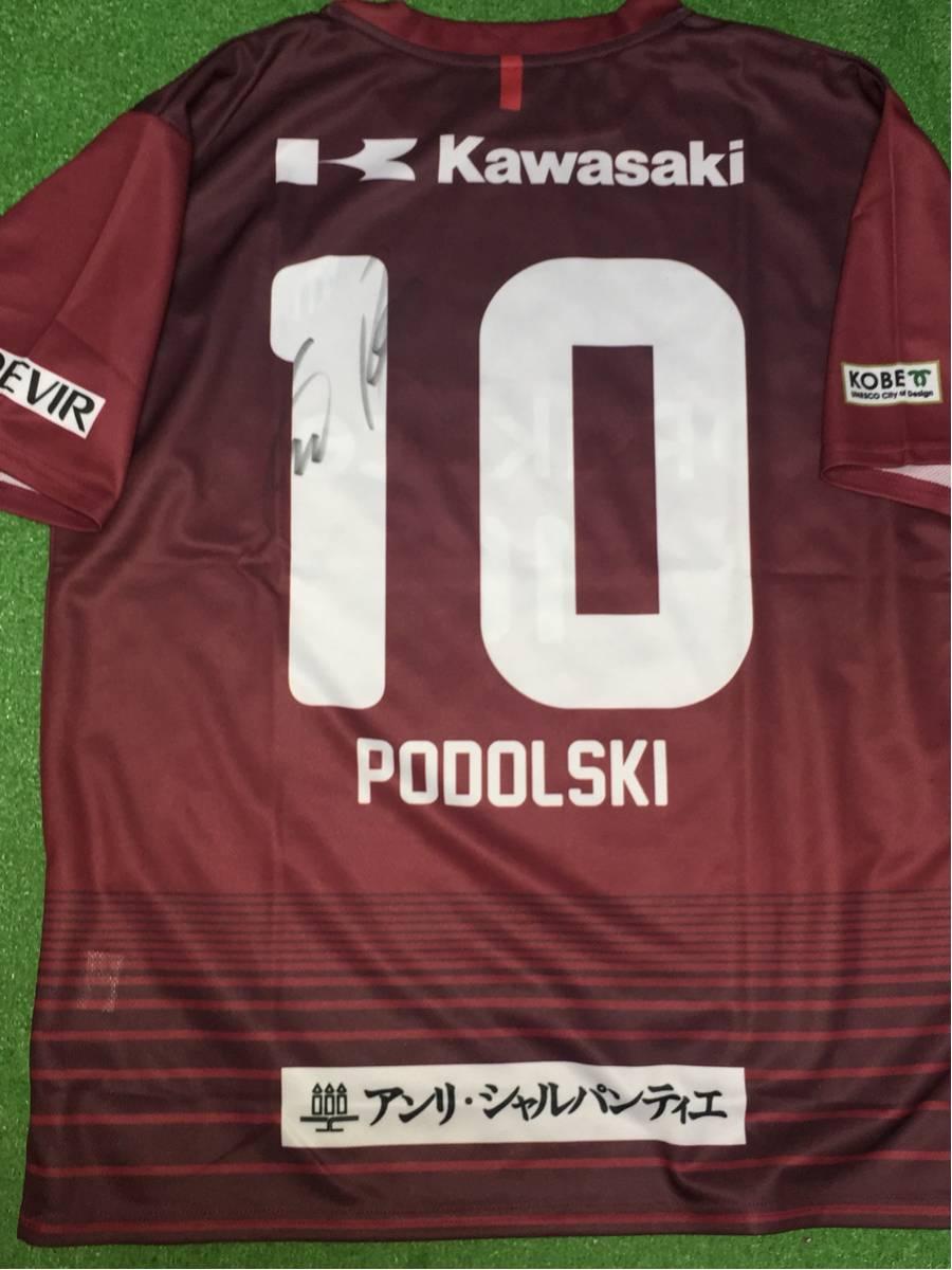 ヴィッセル神戸 ポドルスキ 直筆サイン入り2017プレーヤーシャツ 新品 L ②
