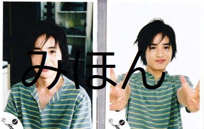 【浜中文一】昔のショップ写真セット