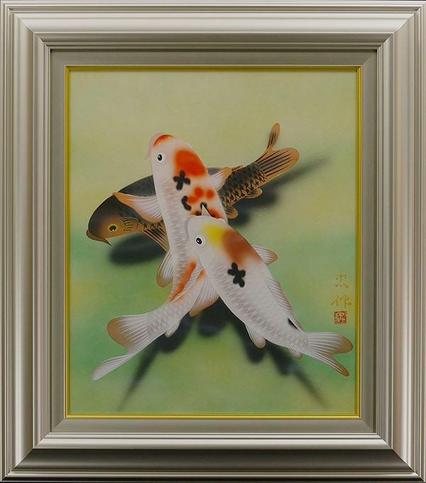 ◆大山忠作◆游鯉◆肉筆◆日本画◆絹本◆落款印譜◆共シール◆F8◆額装有り◆返品対象外