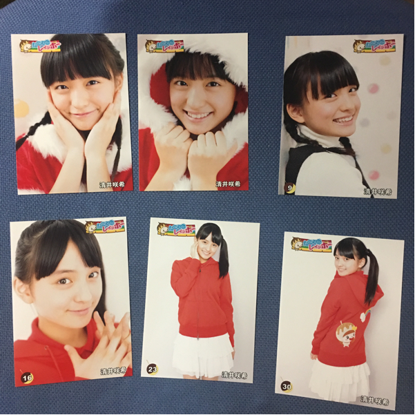【12枚セット】清井咲希 生写真 初期 たこやきレインボー たこ虹 ライブグッズの画像