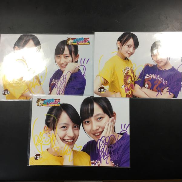 【3枚セット】清井咲希 堀くるみ 生写真 サイン たこ虹 たこやきレインボー ライブグッズの画像