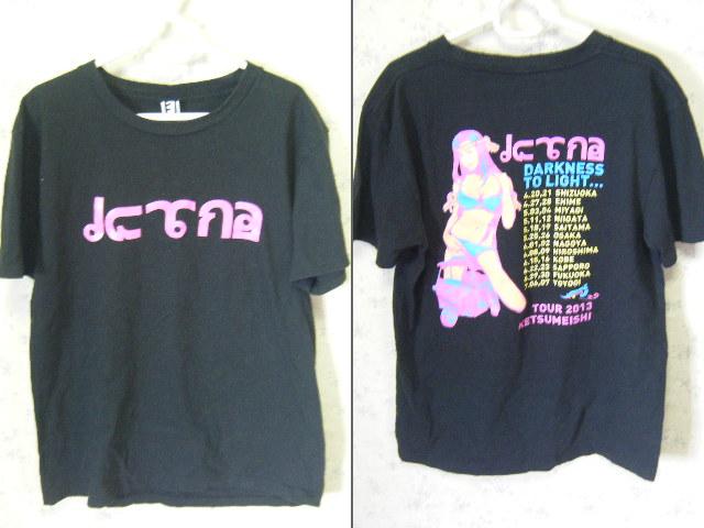 ケツメイシ KTM 2013TOUR ツアー Tシャツ L 黒