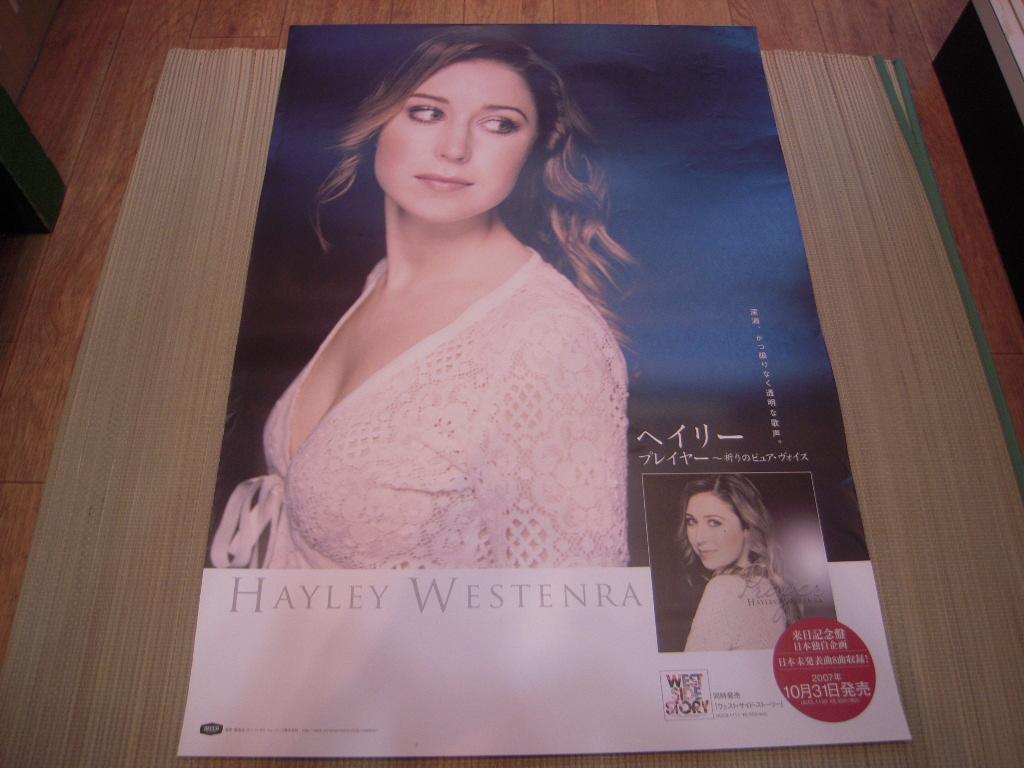 ポスター: ヘイリー Hayley Westenra「プレイヤー~祈りのピュア・ヴォイス」