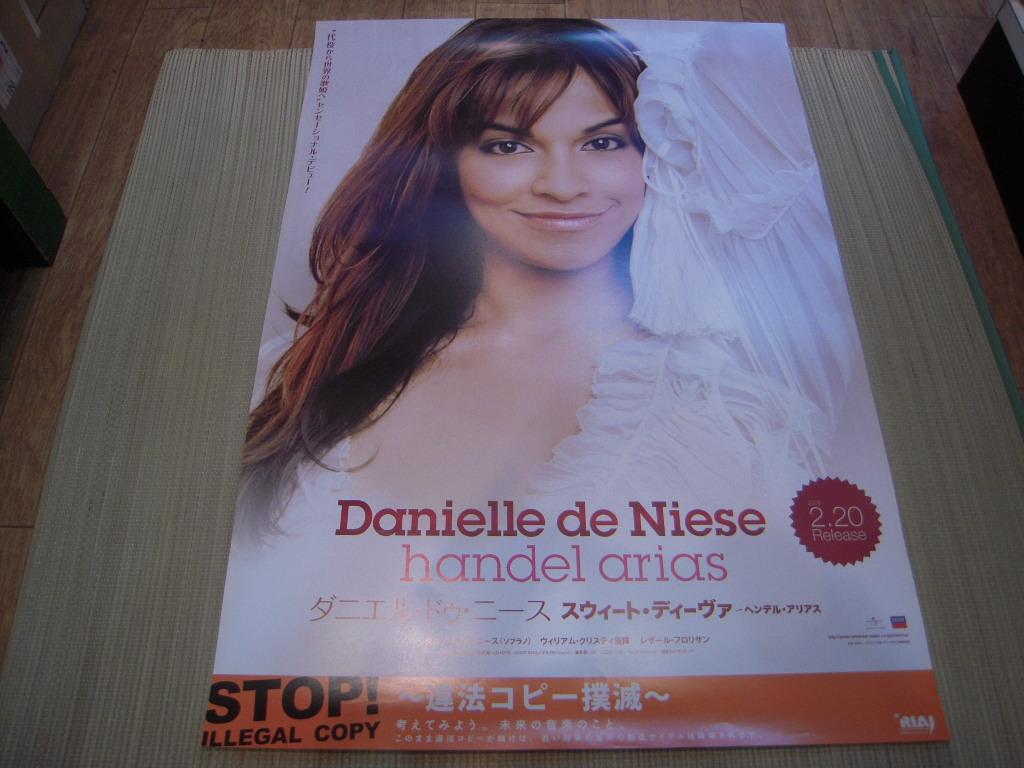 ポスター: ダニエル・ドゥ・ニース Danielle de Niese「スウィート・ディーヴァ~ヘンデル・アリアス」