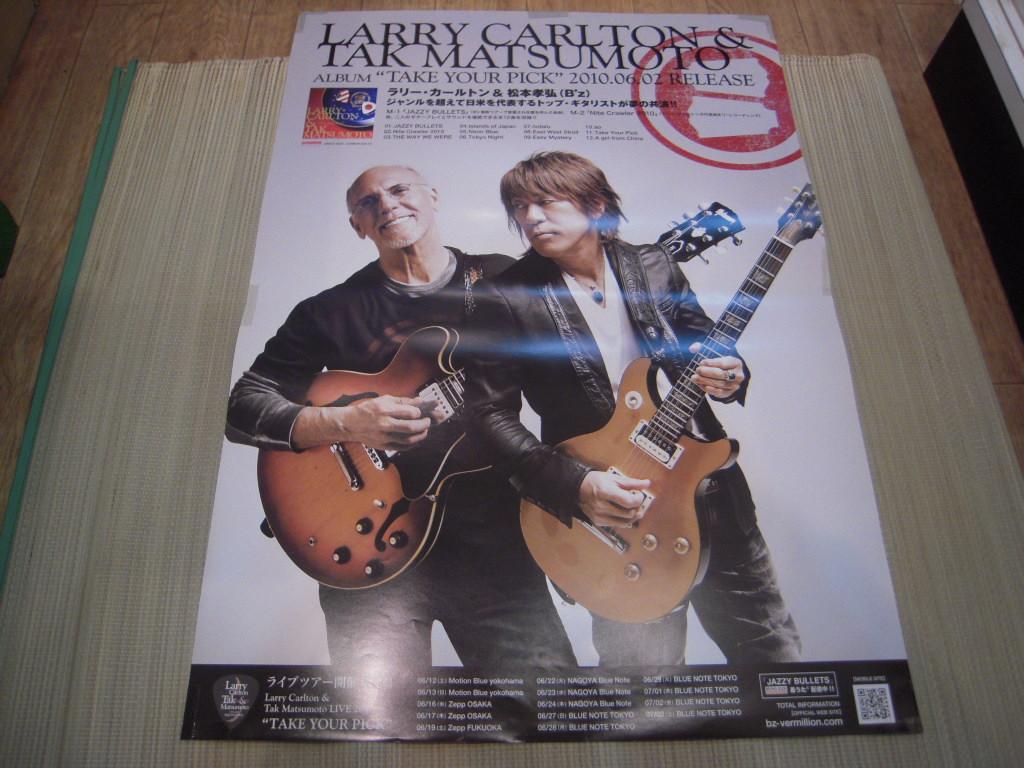 ポスター: ラリー・カールトン&松本孝弘(B'z) LARRY CRLTON & TAK MATSUMOTO「TAKE YOUR PICK」