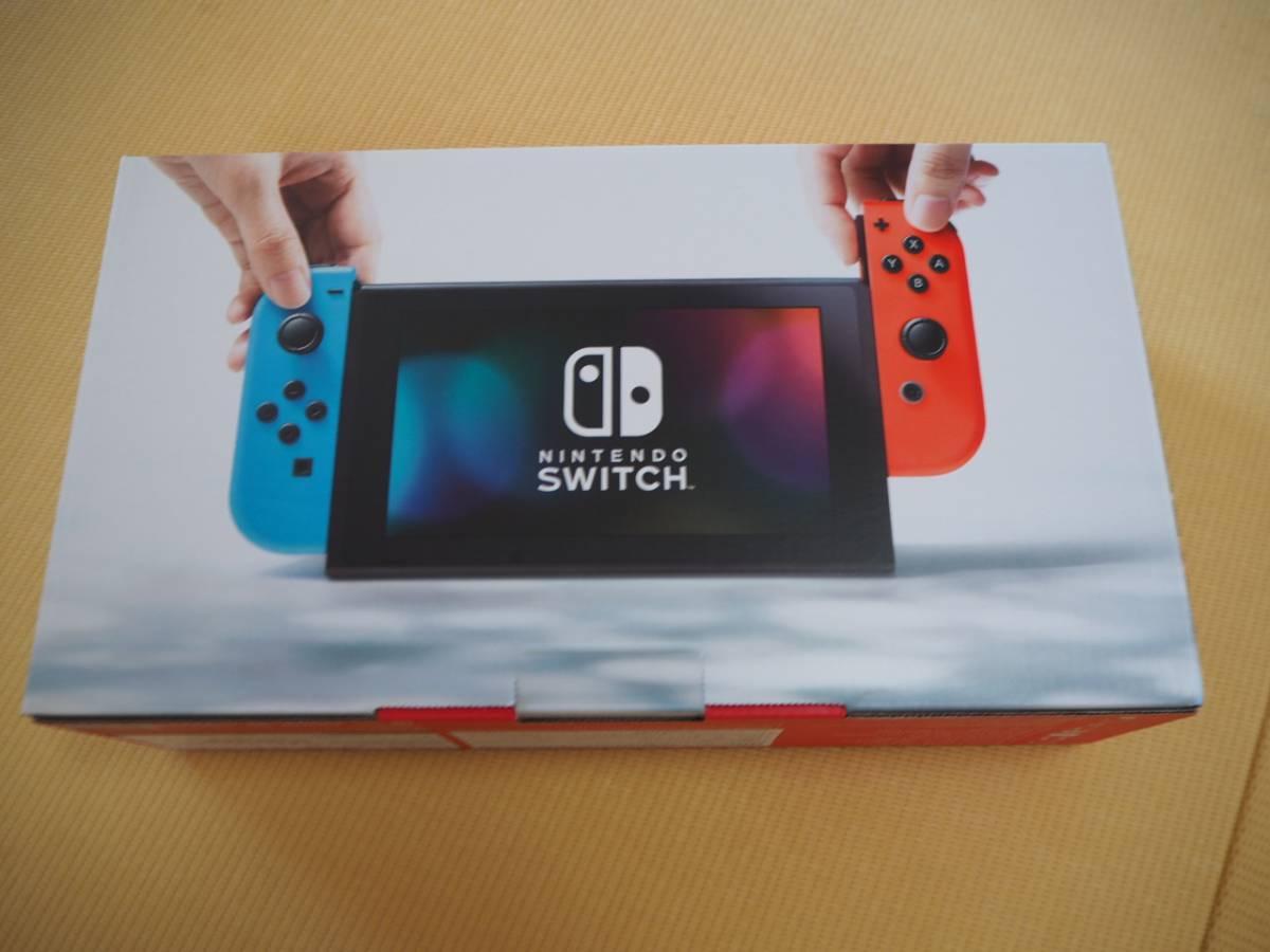 ニンテンドー スイッチ Nintendo Switch ネオンブルー/ネオンレッド 本体 新品未開封 年保証付き