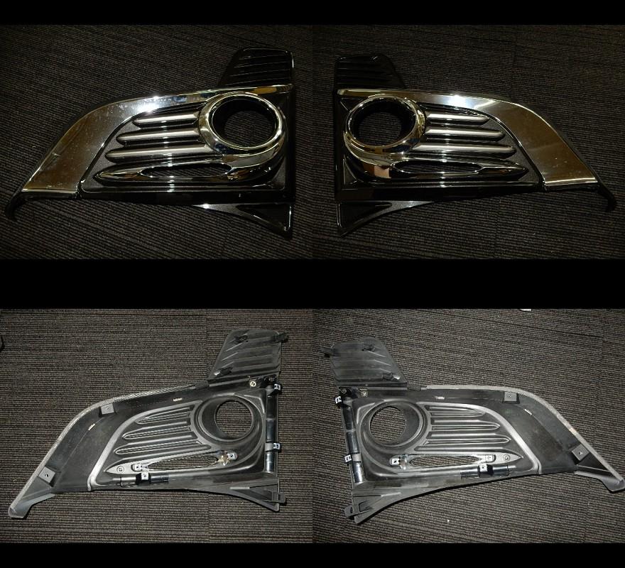 30系 アルファード 純正オプション LEDフロントガーニッシュ エアロボディ用 中古品