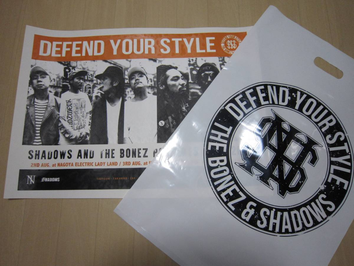 即決THE BONEZ x SHADOWS Defend Your Style TOUR 50枚限定ポスターpizza of death rize雷図Pay money To my Pain SUBCIETY ZEPHYRENサイン