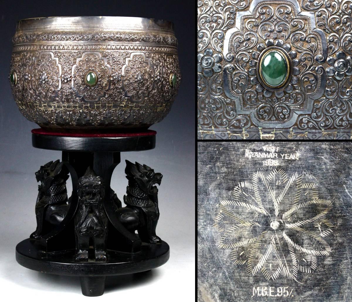 【櫻】仏教美術 チベット 銀製 打出花唐草文特大おりん 1684g 42cm 獅子図台 仏具 .sn