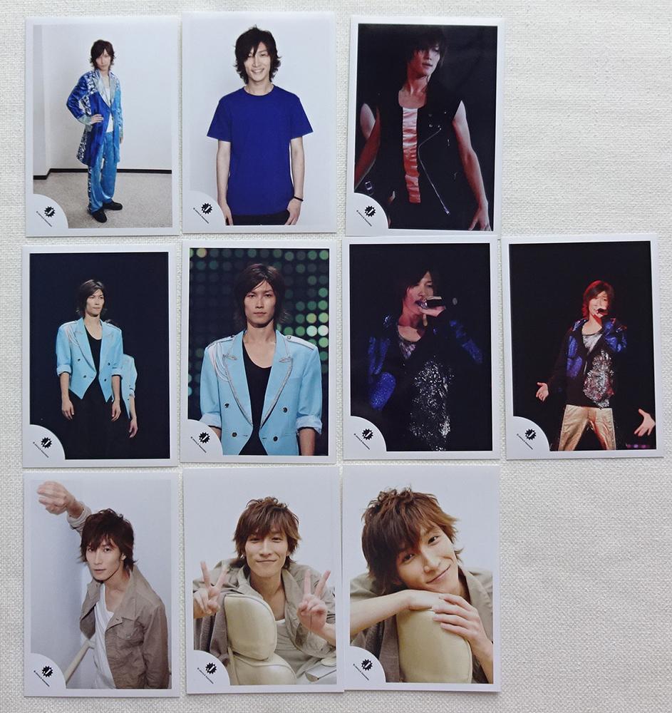 渡辺翔太 10枚 Snow Man 公式写真