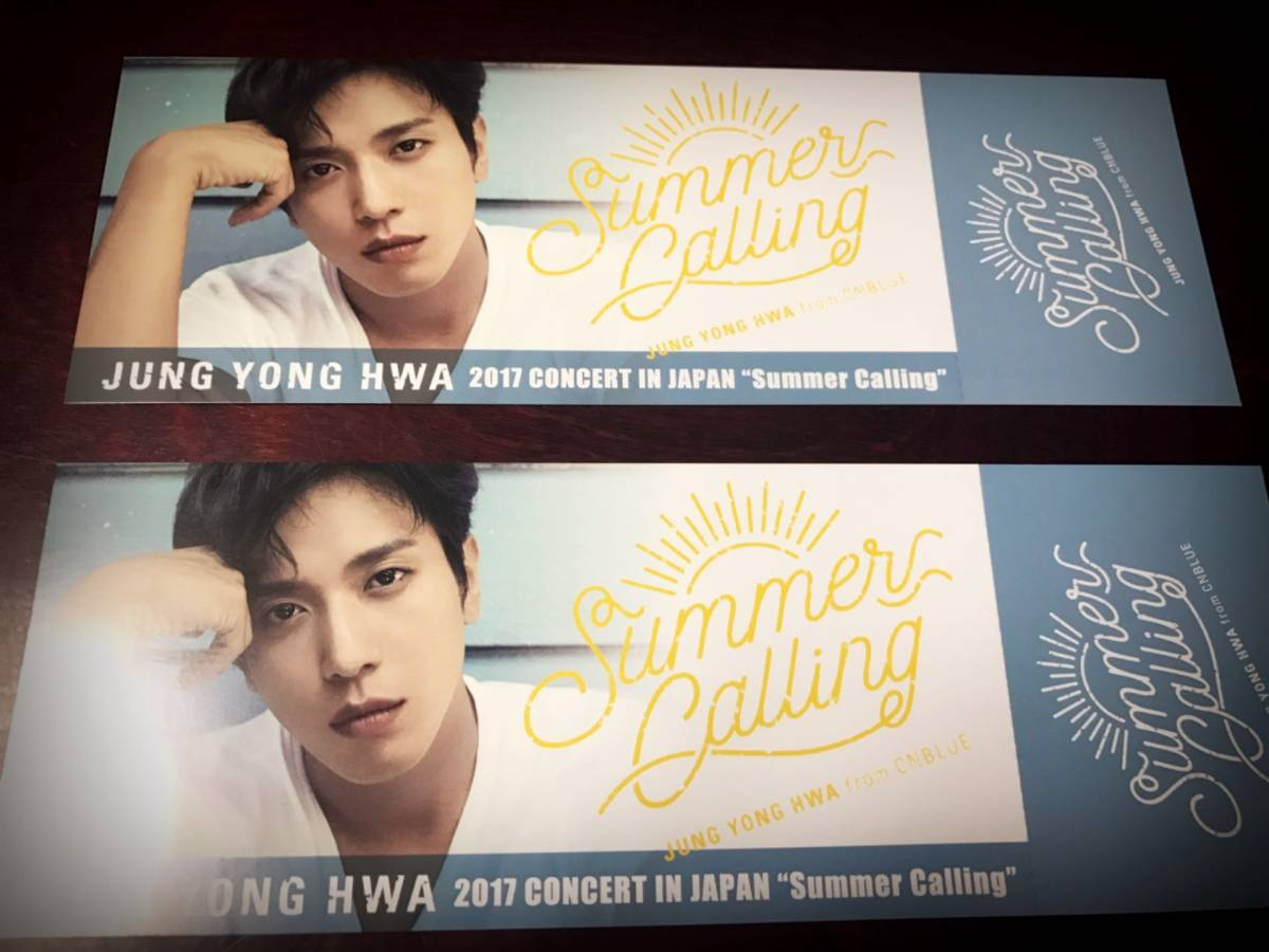 FC1次先行枠 ジョン ヨンファ ソロ コンサート 2017 Summer Calling 8/29 パシフィコ 横浜 CNBLUE DO DISTURB JUNG YONG HWA