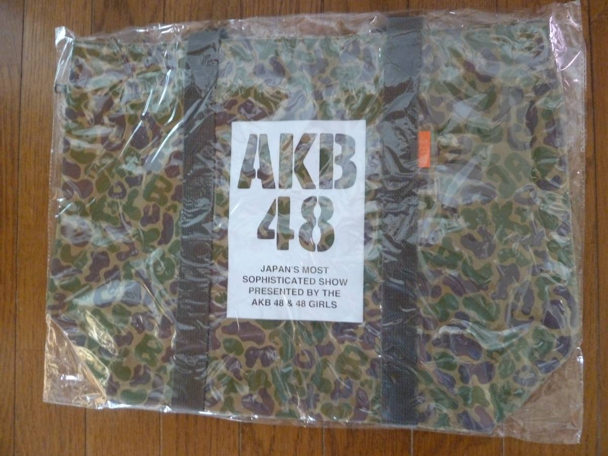 AKB48 カスタムトートバッグ カモフラ柄 新品未開封品 ライブ・総選挙グッズの画像