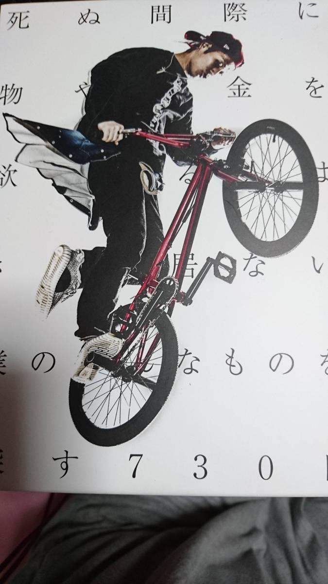 UVERworld TAKUYA∞ ブログ本 ライブグッズの画像