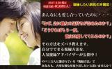 既決▲【復縁マニュアル】男性限定!寄りを戻す復活愛!元カノと復縁する方法