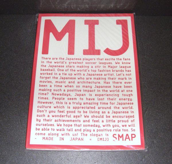 SMAP ツアーパンフレット/'03 MIJ tour 815388BL22RA
