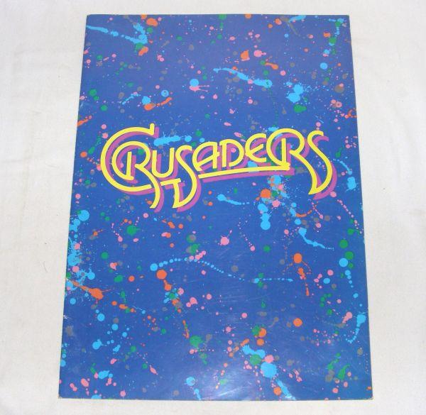 CRUSADERS1987 ツアーパンフレット 808333M