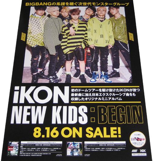 ●iKON 『NEW KIDS: BEGIN』 CD告知ポスター 非売品●未使用