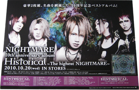 ●ナイトメア Historical The highest NIGHTMARE CD告知ポスター