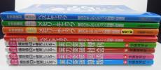 中学受験向け☆偏差値63を確実に取る実力突破/ベストチェック/メモリーチェック 算数・国語・理科・社会セット