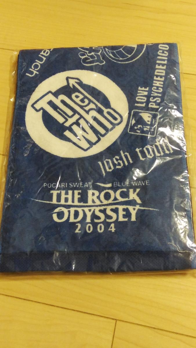 レア☆THE ROCK ODYSSEY 2004マフラータオル☆矢沢永吉 ラルク 稲葉浩志