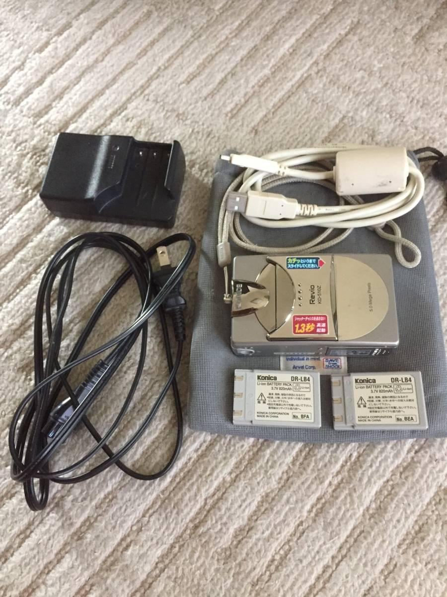 名機 コニカミノルタ KD-510Z メモリ電池(バックアップ電池交換済み)です。