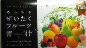 [新品30包]めっちゃぜいたくフルーツ青汁