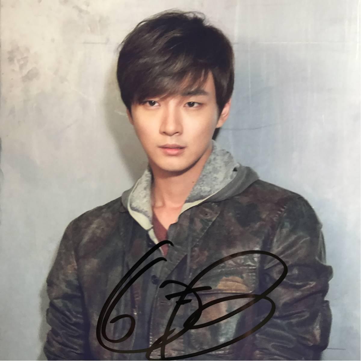 ユン・シユン直筆サイン入り写真