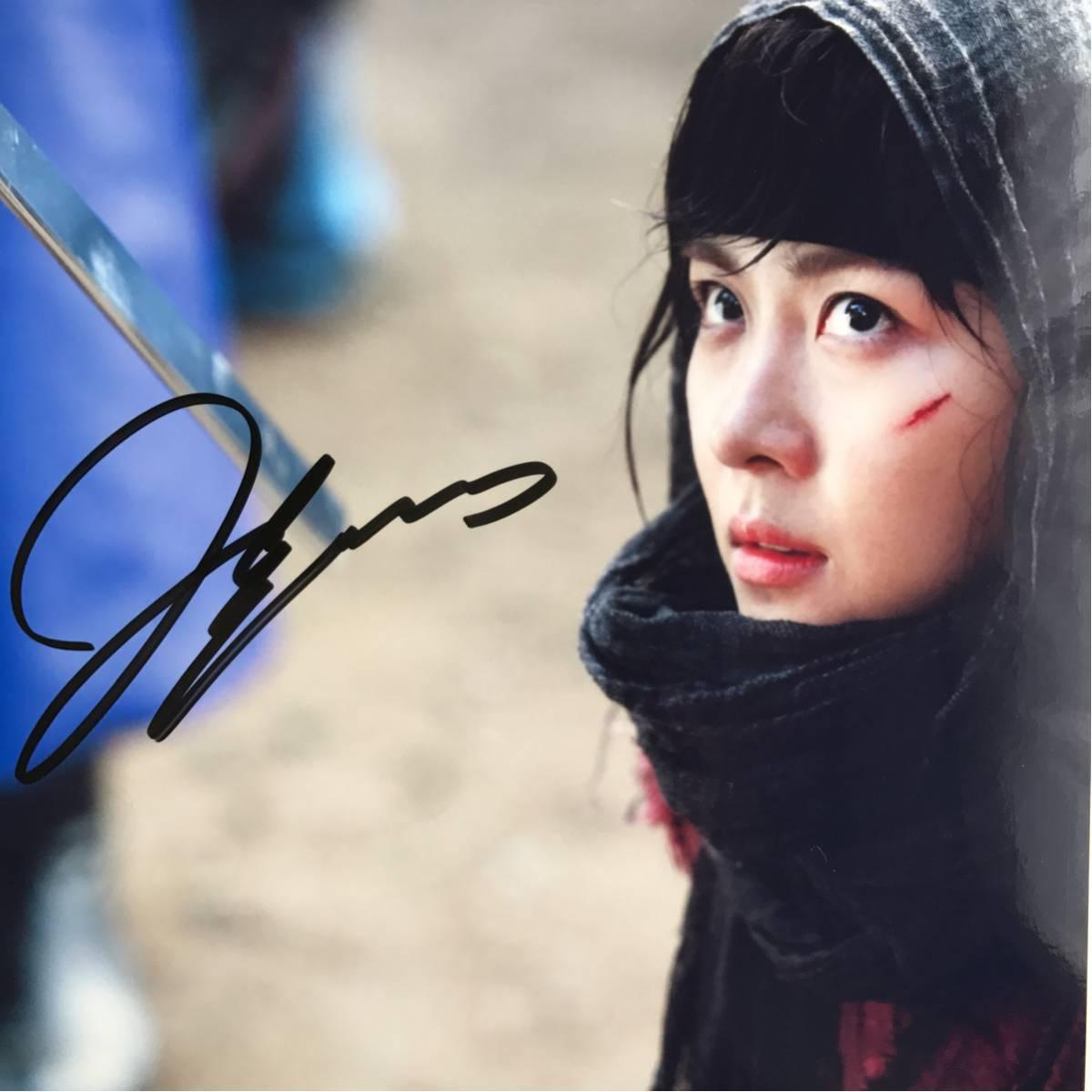 ハ・ジウォン直筆サイン入り写真