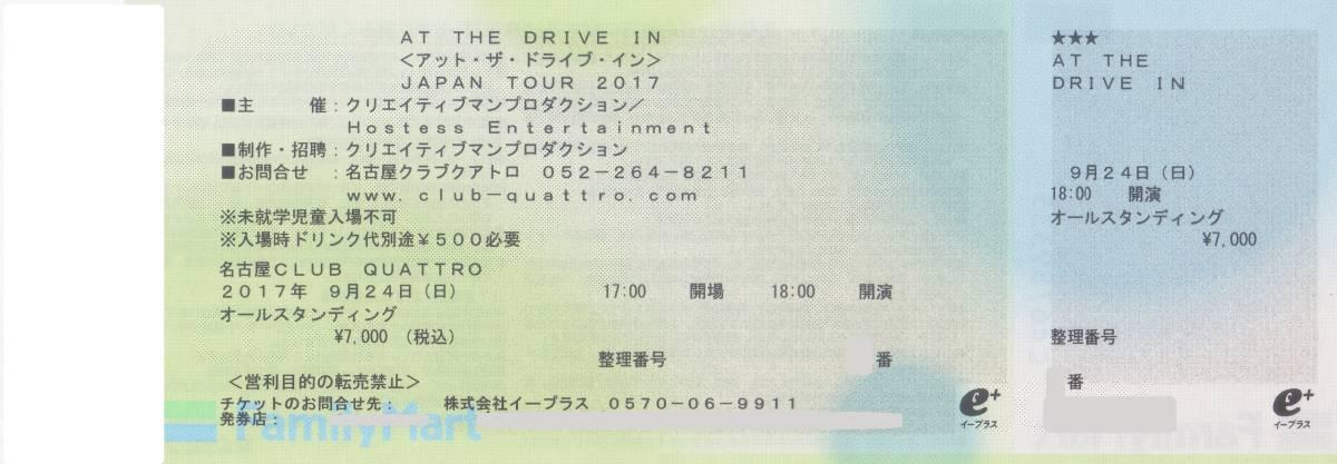AT THE DRIVE IN アット・ザ・ドライヴ・イン 1桁台 最前列 9/24 (日) 名古屋 クアトロ 2枚 サマソニ フジロック 9mm Parabellum Bullet