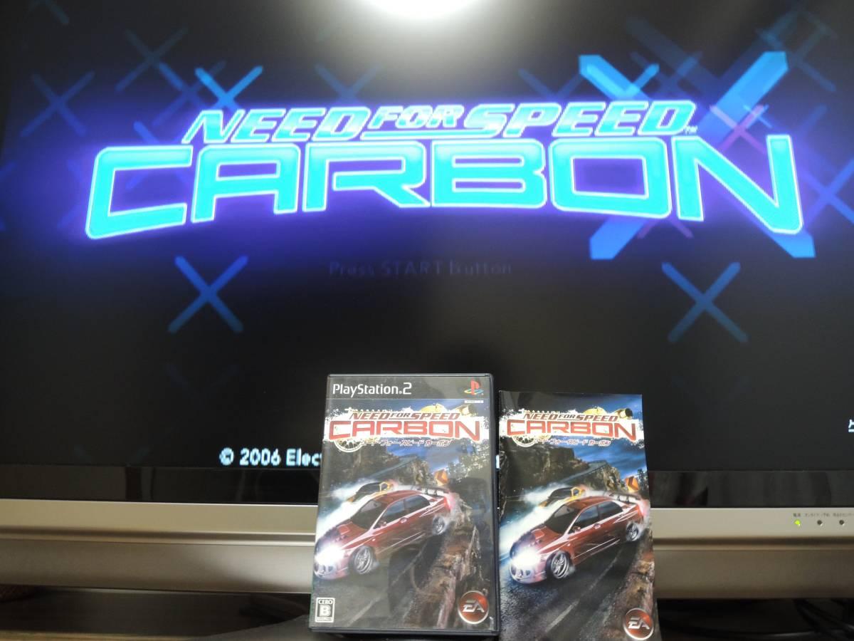 同梱可 PS2 ニード・フォー・スピード・カーボン ☆初期動作確認済 送料164円☆1