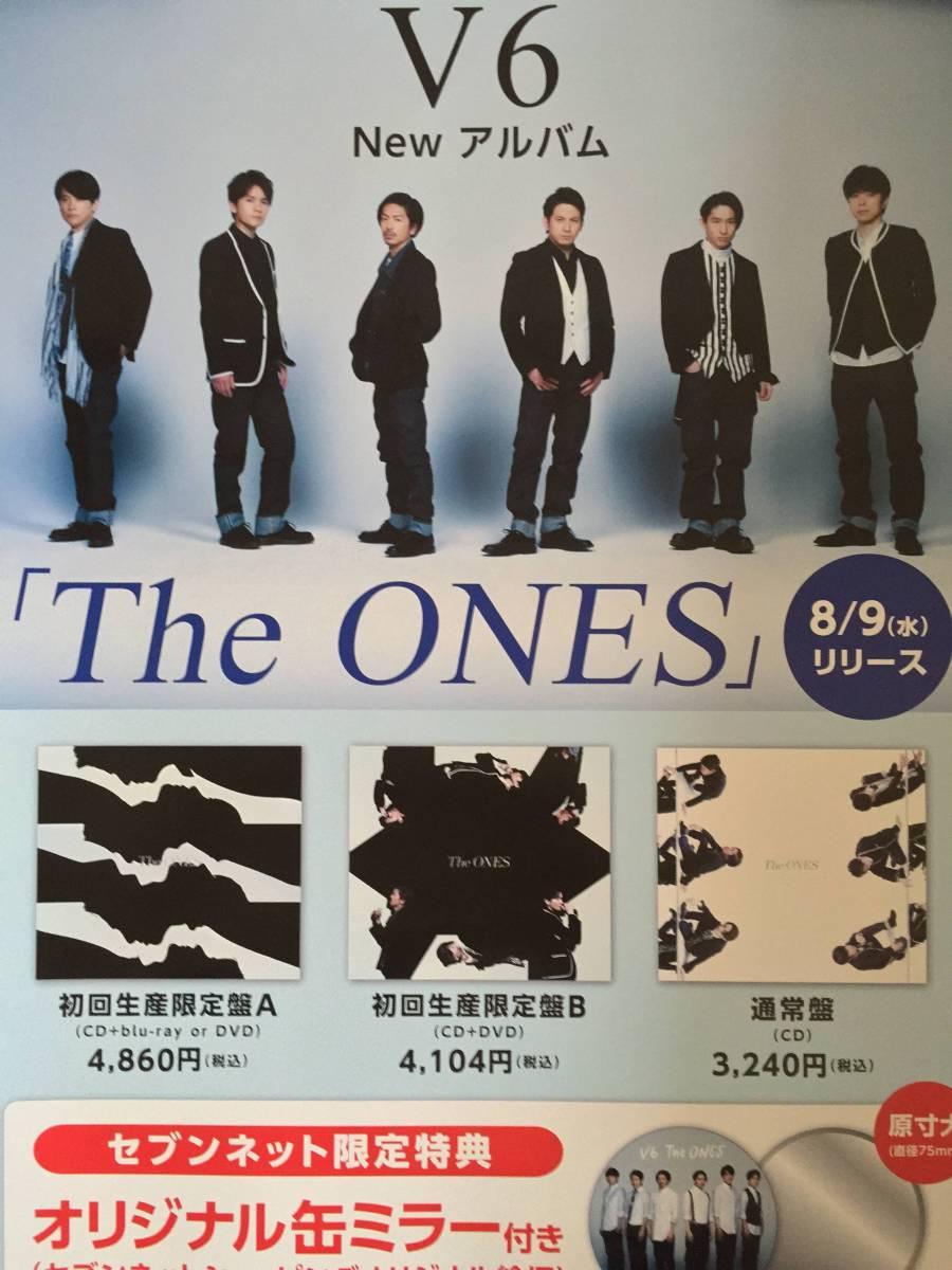 V6ポスター コンサートグッズの画像