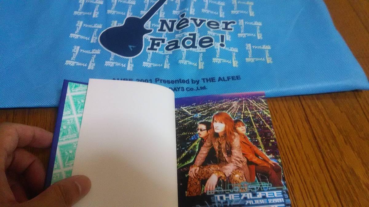 THE ALFEE アルフィー 2001ツアー NEVERFADEポストカードとツアーバッグ