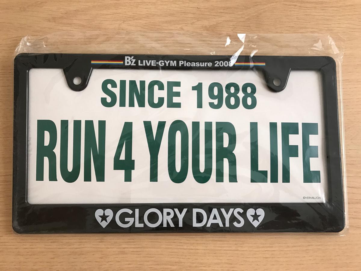 新品☆B'z LIVE-GYM Pleasure 2008 GLORY DAYSナンバープレートフレーム