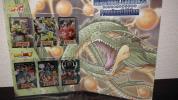 【新品未開封】限定品 正規品 ドラゴンボールカードダスプレミアムエディション ドラゴンボールGT×ドラゴンボール超 Ver
