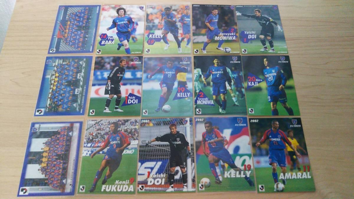 2001~2004FC東京 スタジアム配布カードセット グッズの画像