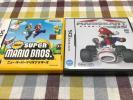 DS セット スーパーマリオブラザーズ マリオカート 動作確認済み 送料164円 A