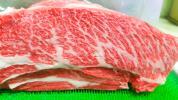 【長崎県産 特選 黒牛 肩ロース(ハネシタ) 3.12kg】ステーキ、焼肉★