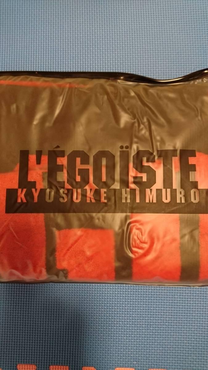 新品 未使用 氷室京介 LEGOISTツアー タオル 1993 BOOWY ライブグッズの画像