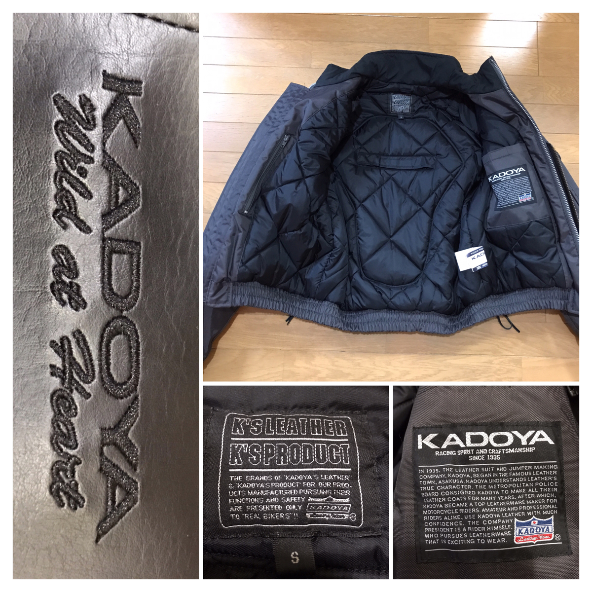 新品 同様 KADOYA カドヤ PVC加工 レザー 切り替え袖 サイズS 脱着可能プロテクター付き ライダース ジャケット ライディングジャケット_画像3